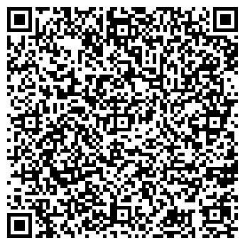 QR-код с контактной информацией организации WE ART САЛОН-МАГАЗИН