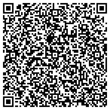 QR-код с контактной информацией организации SALOMON ФИРМЕННЫЙ СПОРТИВНЫЙ МАГАЗИН