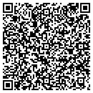 QR-код с контактной информацией организации БЕЛЬ ПЛЮС