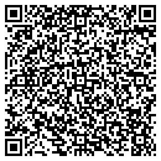 QR-код с контактной информацией организации ООО КАРНЕГИ