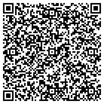 """QR-код с контактной информацией организации ТПК ЗАО """"ВЕЛКОМ"""""""