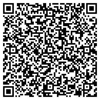 QR-код с контактной информацией организации РЕДИАНТ