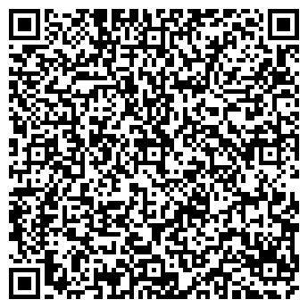 QR-код с контактной информацией организации ДЕТСКИЕ ИГРУШКИ
