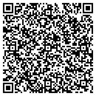 QR-код с контактной информацией организации ИГРА