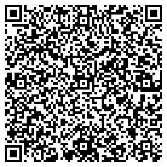 QR-код с контактной информацией организации РУБИН ЮВЕЛИРНЫЙ ЦЕХ