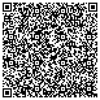 QR-код с контактной информацией организации ООО Кузбасское региональное подразделение