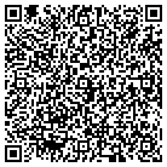 QR-код с контактной информацией организации ООО ФОРТИС-ТРЕЙДИНГ, АПТЕКА