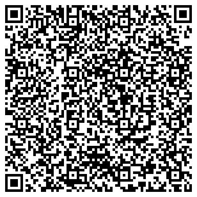 QR-код с контактной информацией организации МЕЖДУНАРОДНЫЙ ЦЕНТР АЛЬТЕРНАТИВНОЙ МЕДИЦИНЫ СИБИРИ МЦАМС, ООО