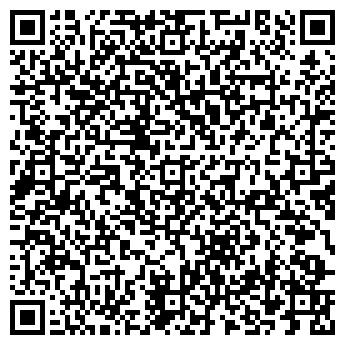QR-код с контактной информацией организации БОНА ФИДЕ, ООО