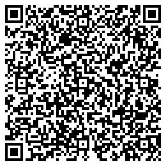QR-код с контактной информацией организации КЛАСКОМ, ЗАО