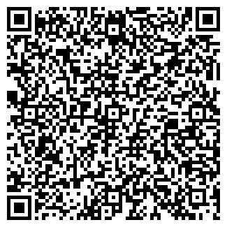 QR-код с контактной информацией организации ФЕРАН