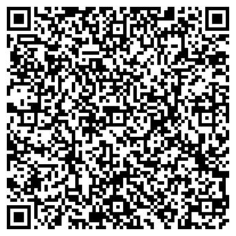 QR-код с контактной информацией организации ООО ВЕСТСИБКОНТРАКТ