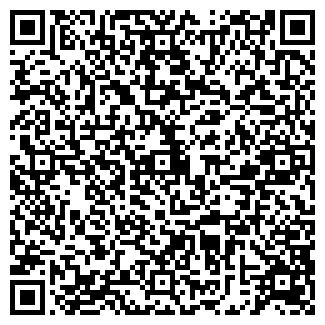 QR-код с контактной информацией организации ООО ДИАМАНД