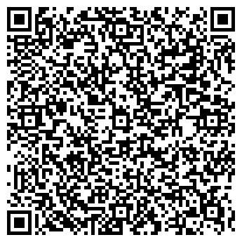 QR-код с контактной информацией организации ООО СПС, МЕТАЛЛОБАЗА