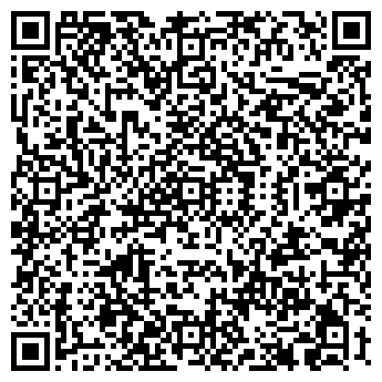 QR-код с контактной информацией организации ООО СТАЛЬ ЕА НК