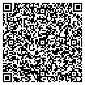 QR-код с контактной информацией организации ВЕРСИЯ-1