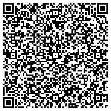QR-код с контактной информацией организации ООО КУЗНЕЦКАЯ СТАЛЬ, ТОРГОВЫЙ ДОМ