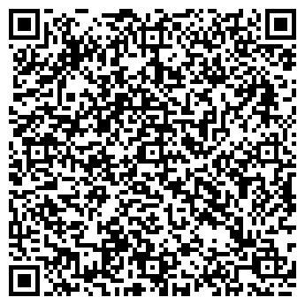 QR-код с контактной информацией организации КУЗНЕЦКТРАНСКОМ