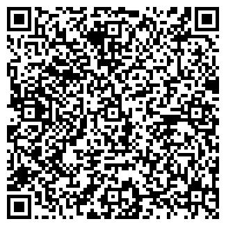 QR-код с контактной информацией организации АНТИ-СТРЕСС