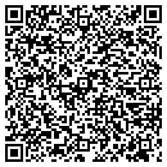 QR-код с контактной информацией организации ООО ЛОГОСНАБ