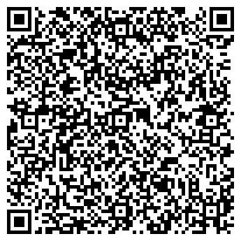 QR-код с контактной информацией организации ООО МЕТАЛЛ-ИНВЕСТ