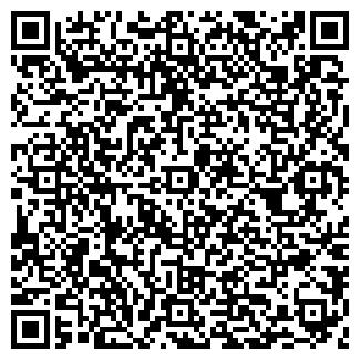 QR-код с контактной информацией организации ООО НК-МЕТАЛЛ