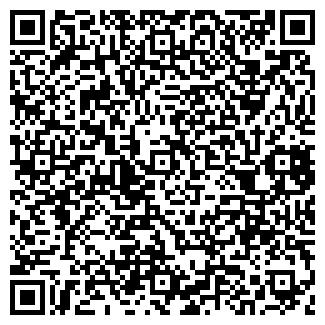 QR-код с контактной информацией организации ООО ФРИРАЙДЕР