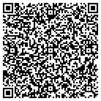 QR-код с контактной информацией организации ВУХИН КУЗНЕЦКИЙ ЦЕНТР
