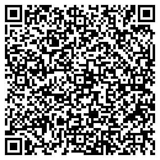 QR-код с контактной информацией организации КУЗНЕЦК-СТАЛЬ, ООО