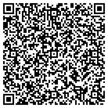 QR-код с контактной информацией организации КУЗНЕЦКАНАЛИТКОМПЛЕКТ