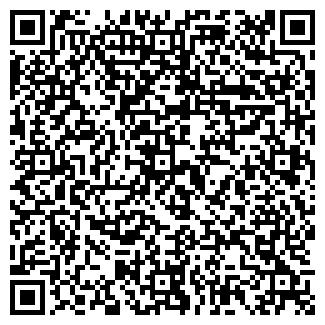QR-код с контактной информацией организации ООО ВИСТА-СЕРВИС