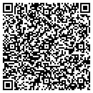QR-код с контактной информацией организации ДЮАИ ФИРМА