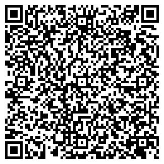 QR-код с контактной информацией организации КАНЦЕЛЯР