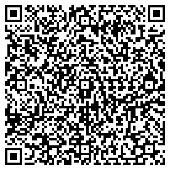 QR-код с контактной информацией организации КОНСЭЙТ, ООО