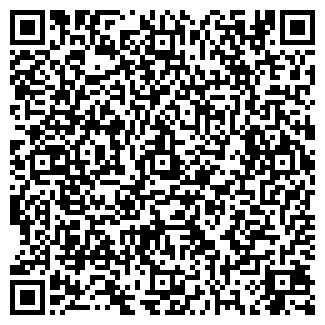 QR-код с контактной информацией организации СИДАН