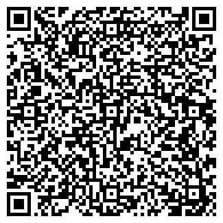 QR-код с контактной информацией организации ЭКСПЕРТ-Н