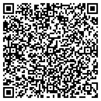 QR-код с контактной информацией организации АВТОТРАНССТРОЙ