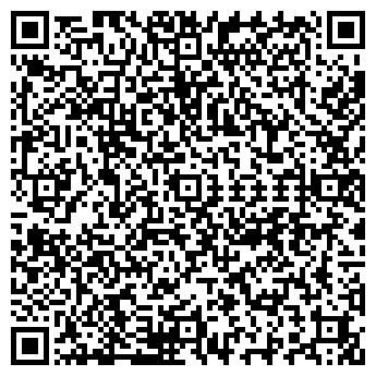 QR-код с контактной информацией организации АПАНАСОВСКИЙ РАЗРЕЗ, ООО