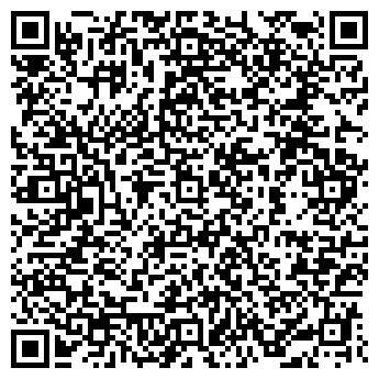 QR-код с контактной информацией организации ООО АТМОСФЕРНЫЕ ГАЗЫ