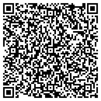 QR-код с контактной информацией организации ООО РАВЕНОЛ-СИБИРЬ