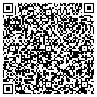 QR-код с контактной информацией организации ДЕКОР НК