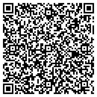 QR-код с контактной информацией организации КОНСТАЛ