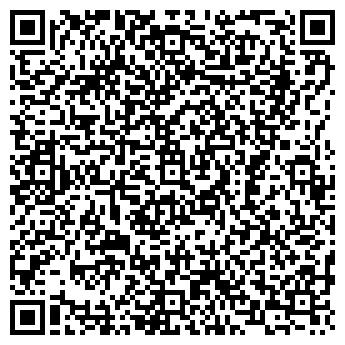 QR-код с контактной информацией организации КУЗБАСС-ТАРА, ООО