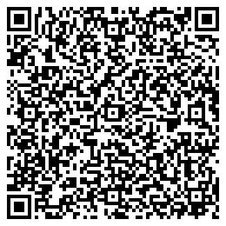 QR-код с контактной информацией организации Н-ПЛАСТИКА