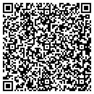 QR-код с контактной информацией организации ПОЛИГРАНЬ