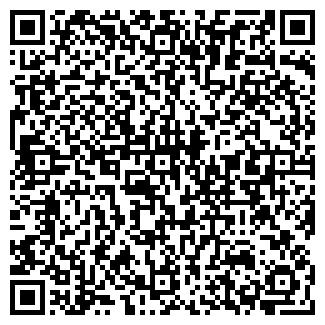 QR-код с контактной информацией организации АВТОКРАТ
