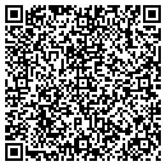 QR-код с контактной информацией организации ФОРПАК,, ЧП