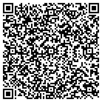 QR-код с контактной информацией организации ООО ПСК-СЕРВИС