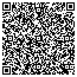 QR-код с контактной информацией организации ФАНСПОРТ