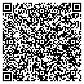 QR-код с контактной информацией организации СЕМЕЧКО